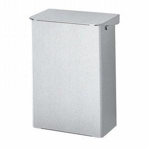Ophardt Afvalbak aluminium - klein met klepdeksel 15 liter
