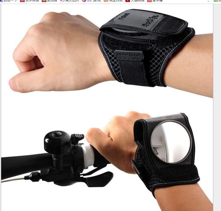 Fahrrad-Spiegel für um das Handgelenk