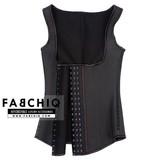 FABCHIQ Latex Sport Waist Trainer Vest