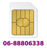 Sim Only Gold 0688806338