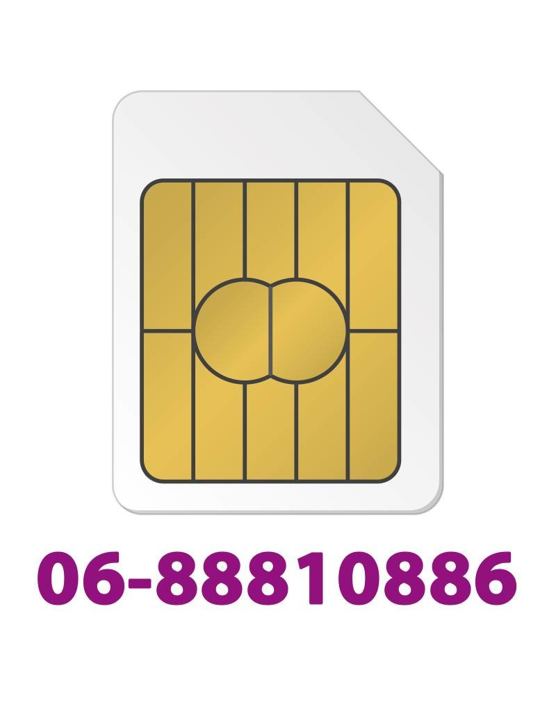 Sim Only Gold 0688810886