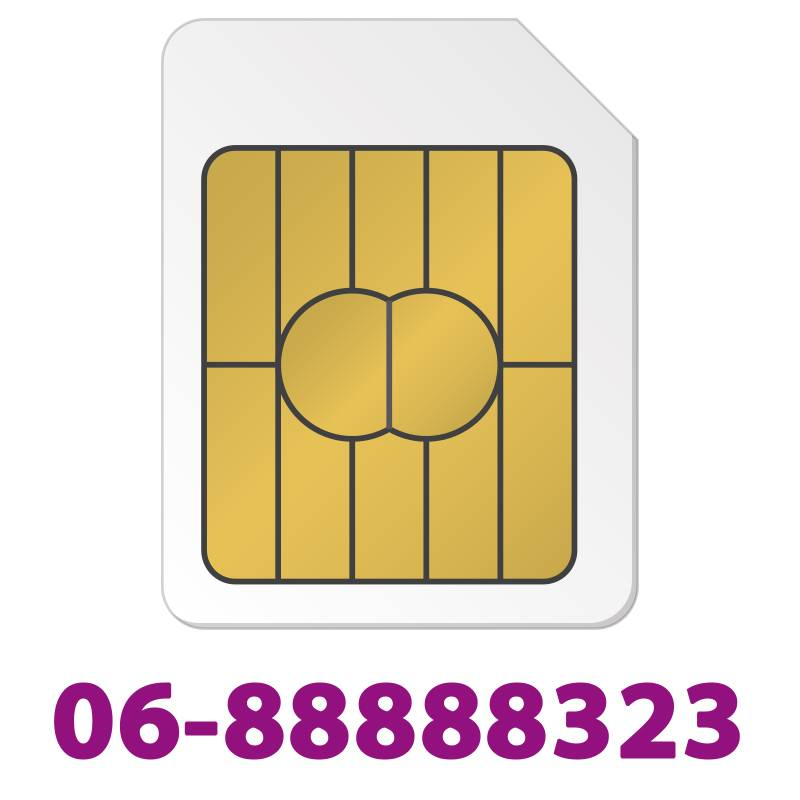 Sim Only Gold 0688888323