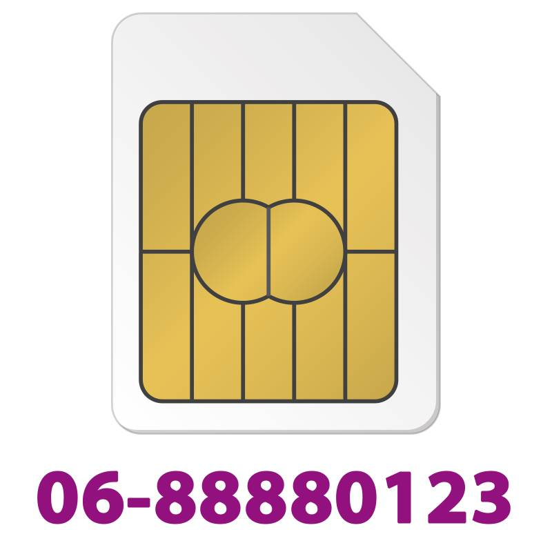 Sim Only Gold 0688880123