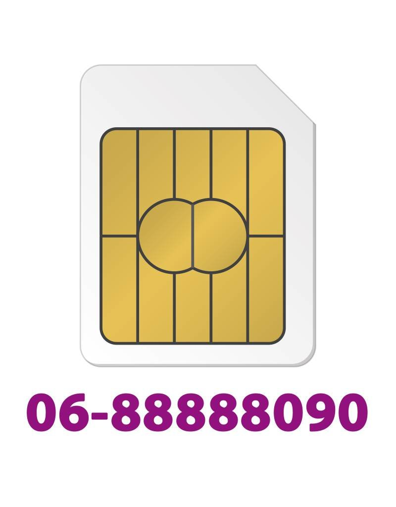 Sim Only Gold 0688888090