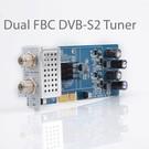 VU+ FBC DUAL DVB-S2 tuner
