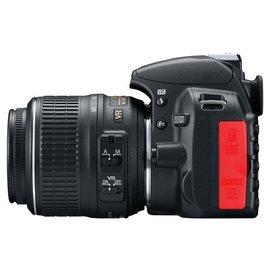 Nikon Onderdelen Rubber klepje USB / video out D3100