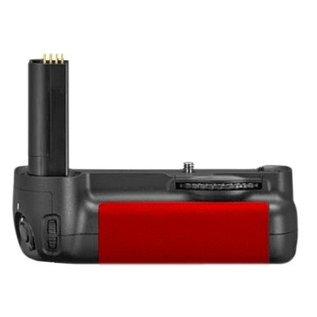 Nikon Onderdelen MB-D200 Rubber bekleding Grip