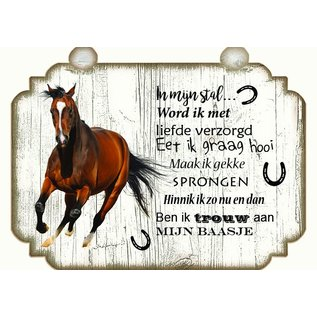 Paardenbordje: Bruin met wit