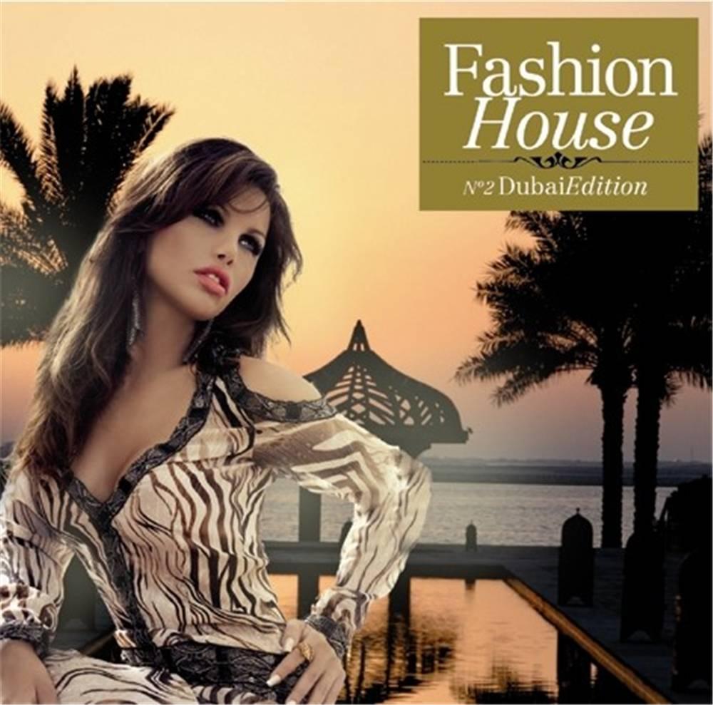 Fashion House - Dubai Edition
