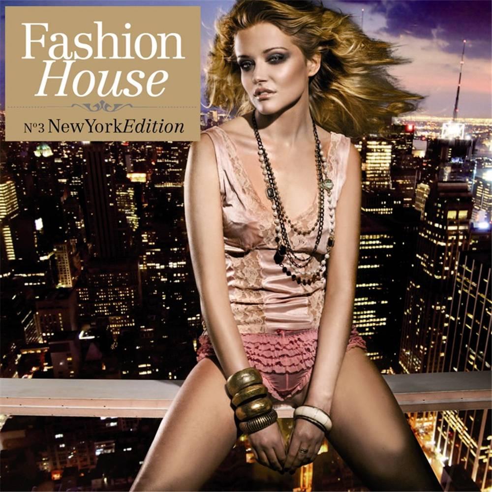 Fashion House 3 - New York