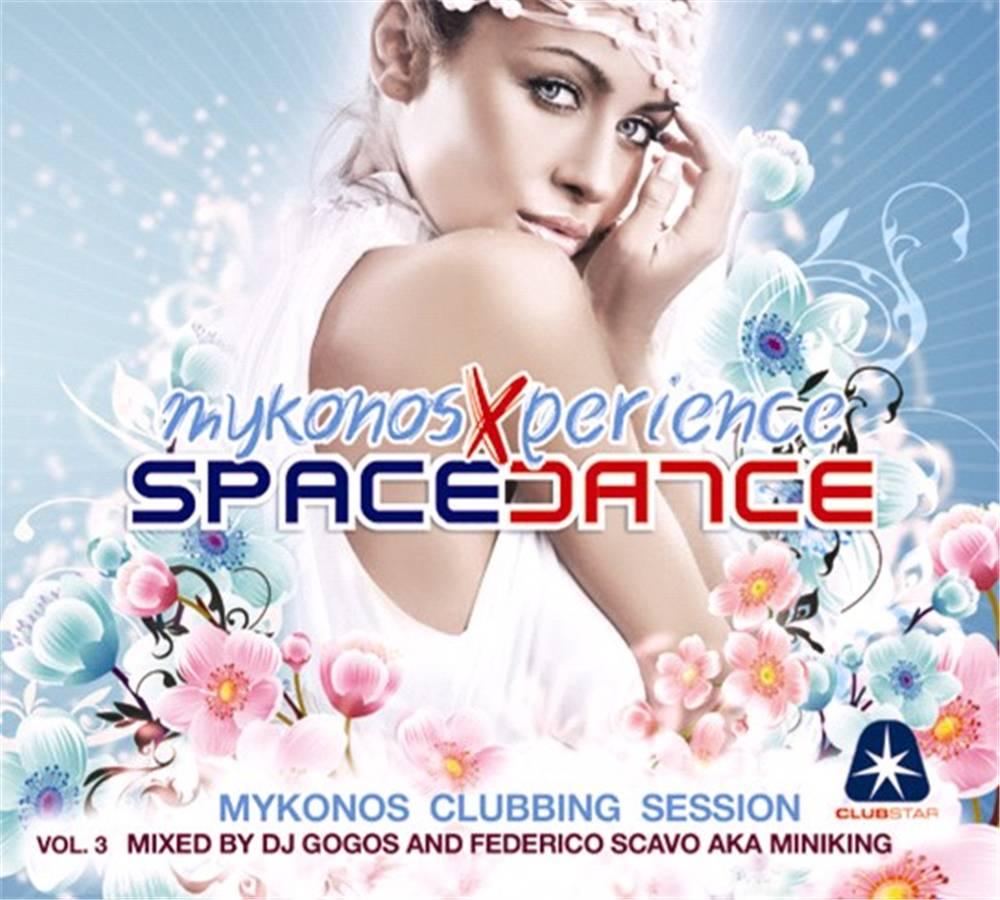 Space Dance - Vol 3 - Mykonos