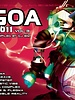Goa 2011 Vol. 3