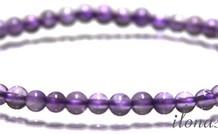 Amethyst Perlen Armband ca. 4.3mm