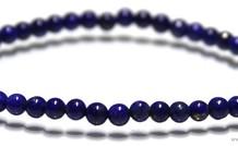 Lapis Lazuli Perlen Armband ca. 4/4.5mm
