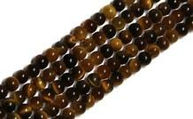 Tigeauge   Perlen mini ca. 3.5mm
