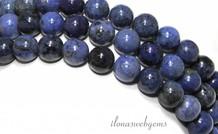 Dumortierite Perlen etwa 8mm