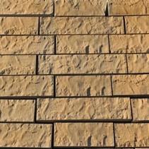 Rock Walling leisteen sahara