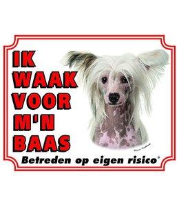 Stickerkoning Chinese Naakthond Waakbord - Ik waak voor