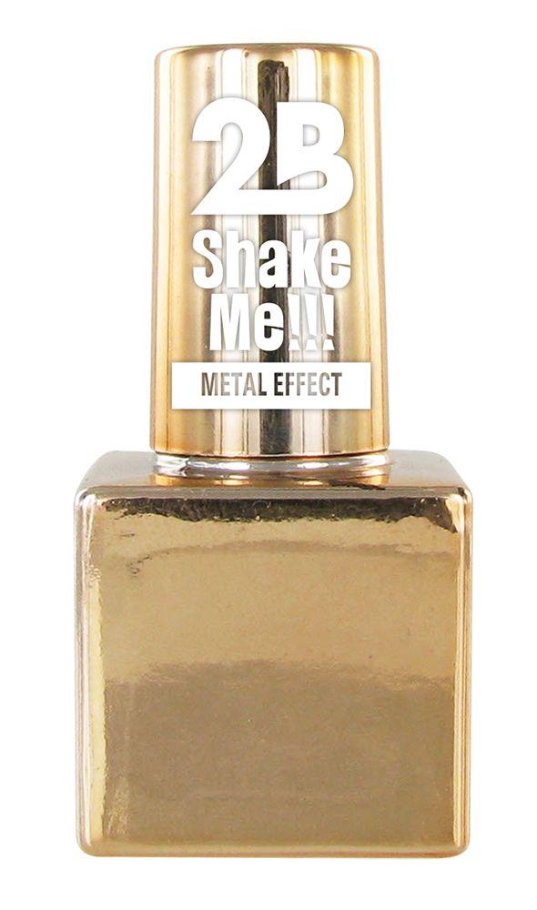 2B Cosmetics NAIL POLISH MEGA COLOURS MINI - 63 Metallic Copper Pink