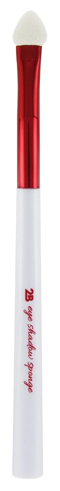 2B Cosmetics Oogschaduw penseel spons