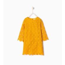 KOOKAI Gelben Kleid