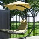 The Original Dream Chair™