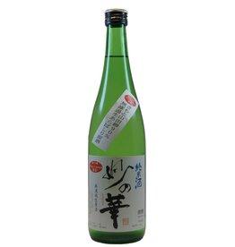 Moriki Shuzō Tae No Hana 90
