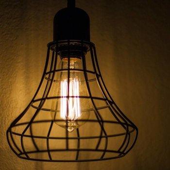AtHome Lamp 3