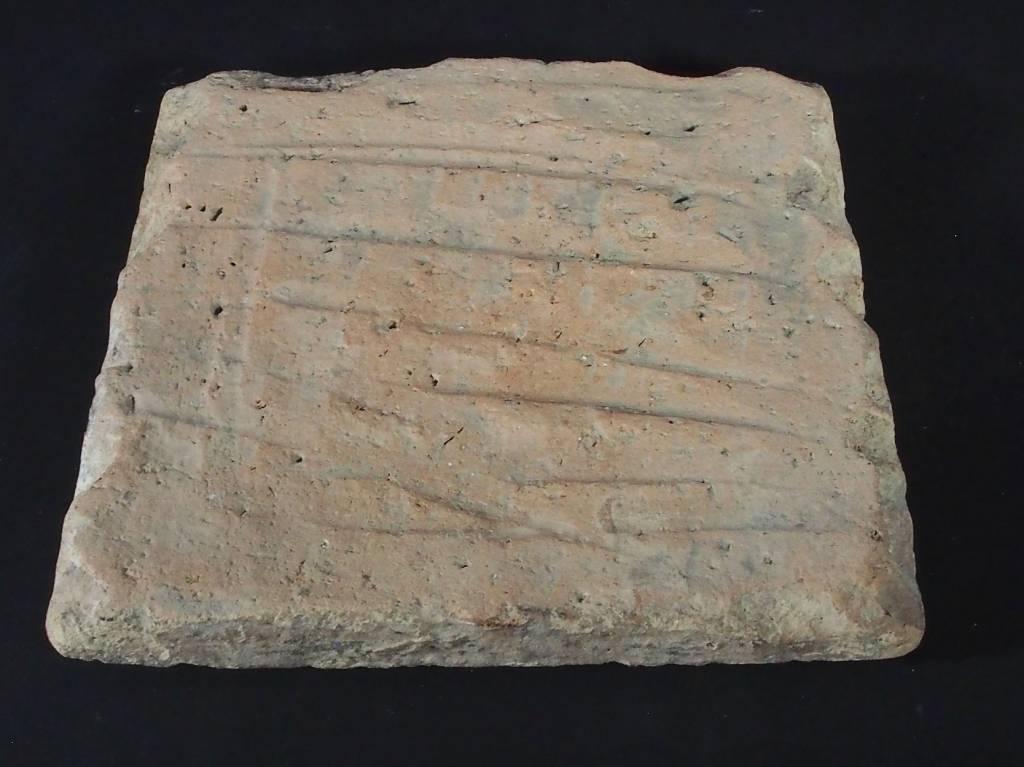 Antik islamische Persien Fliese Nr:J