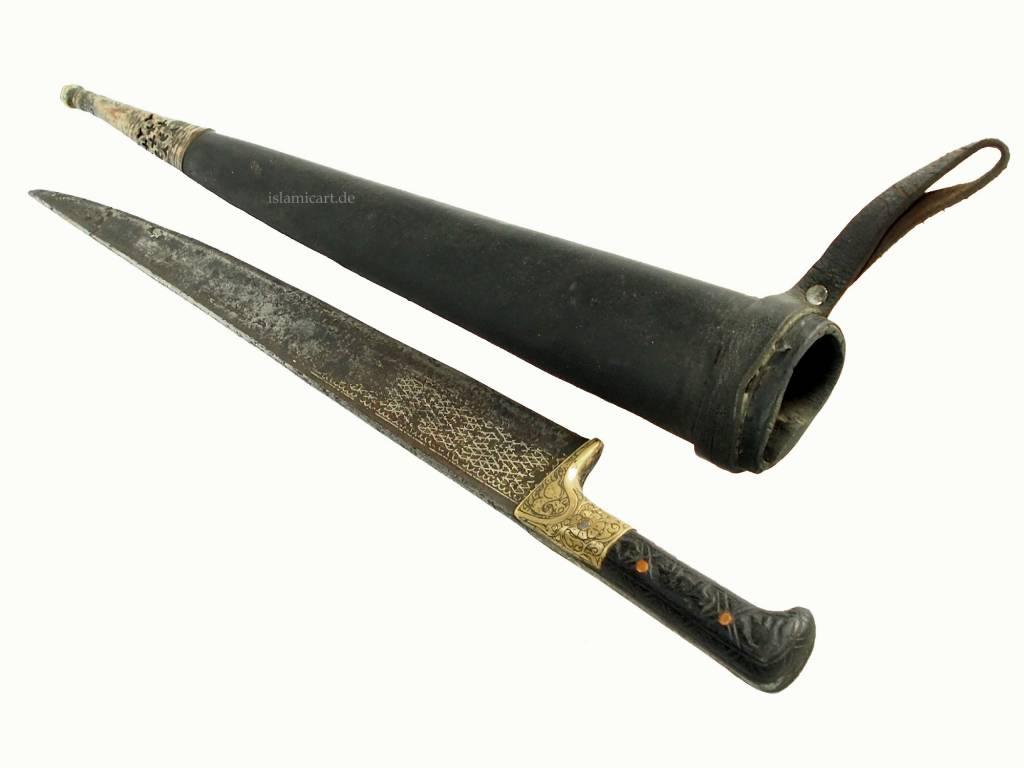 Khyber messer  No: KH 16/19