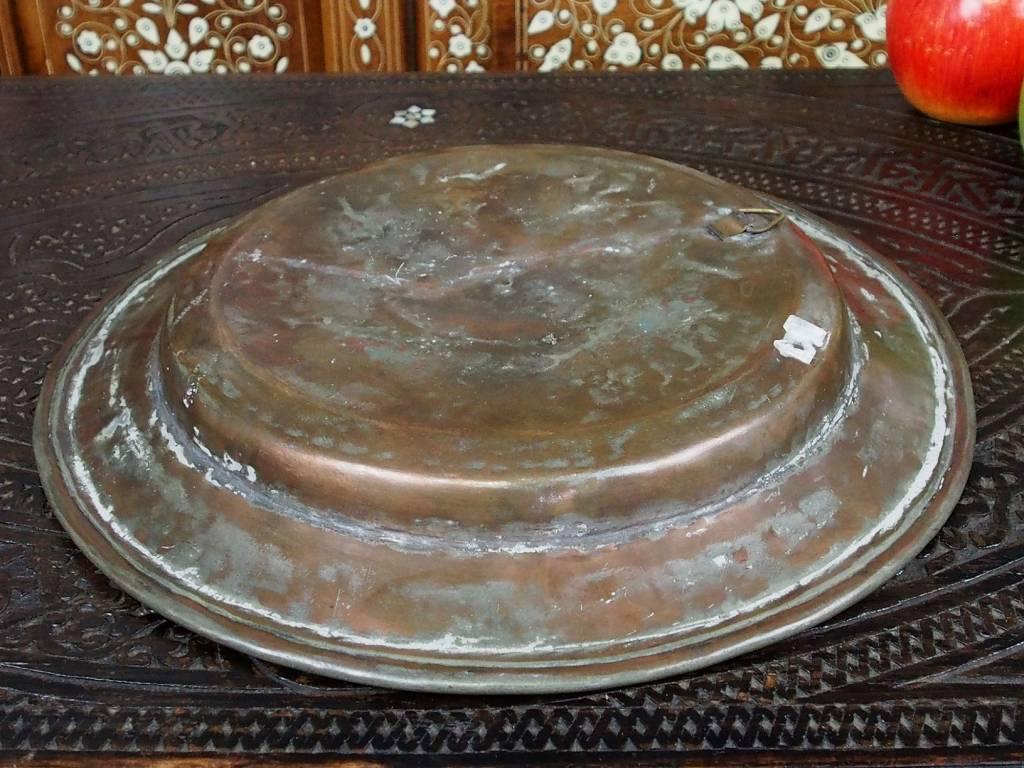 30 cm antik Kupfer Teller No:K16