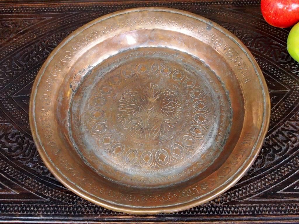 38 cm antik Kupfer Teller No:K19