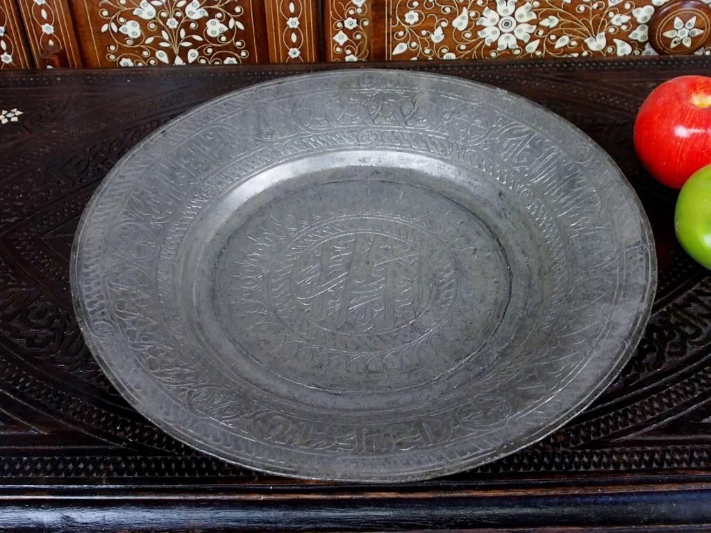 38 cm antik Massiv Kupfer Teller Tablett No:K27