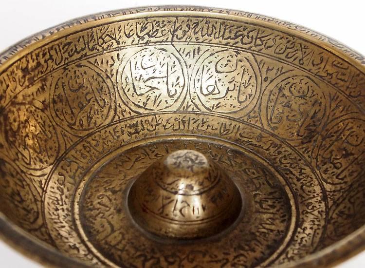 Antik islamische Messing Magische Schale aus Afghanistan Nr:10