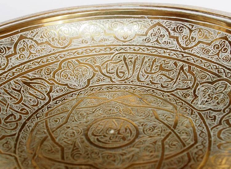 Antik islamische Messing Magische Schale aus Afghanistan Nr:7
