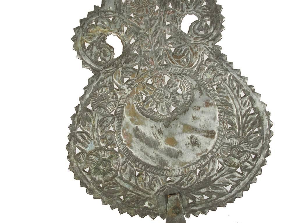 antik islamic Alam Nr:17/D