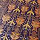 6,9x3,7 ft unique genuine old nomadic Afghan Warrug Afghanistan Kriegteppich NR;17/3