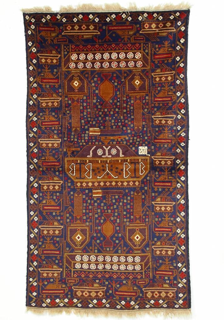 200x110 cm originell old Afghan Warrug Kriegteppich Afghanistan orientteppich No:17/8