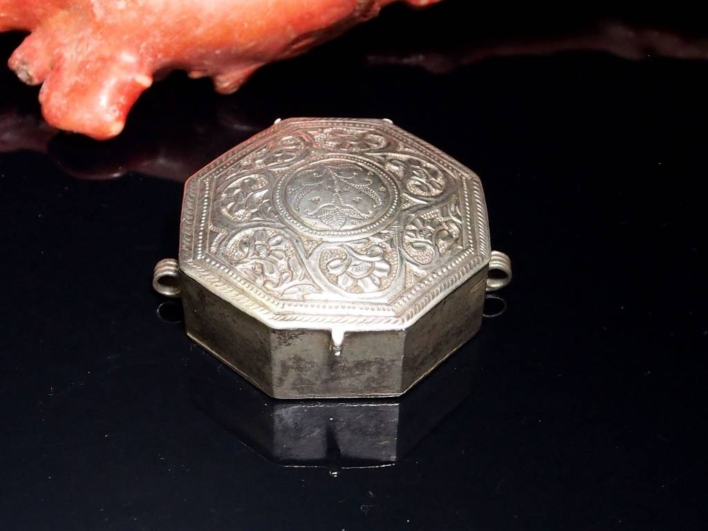 Antike 19. Jh. Islamische Amulett Box Halskette Talisman Silber Anhänger Schmuck Koran tasche Bazuband Oberarm Amulette Afghanistan 18/H