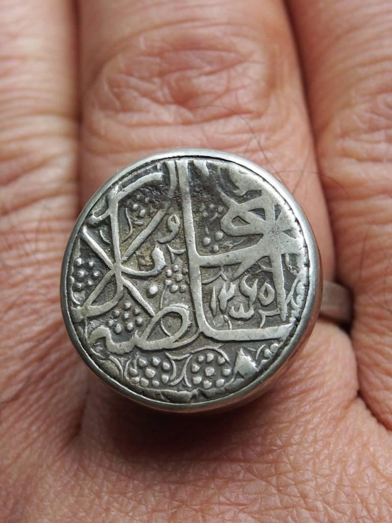 antik islamische Münzen Ring Nr:395