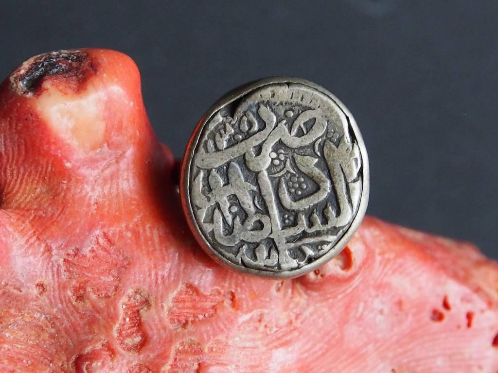 antik islamische Münzen Ring Nr:397