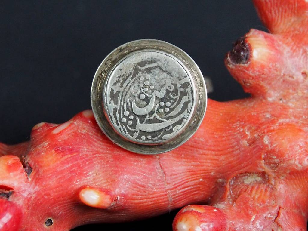 antik islamische Münzen Ring Nr:398