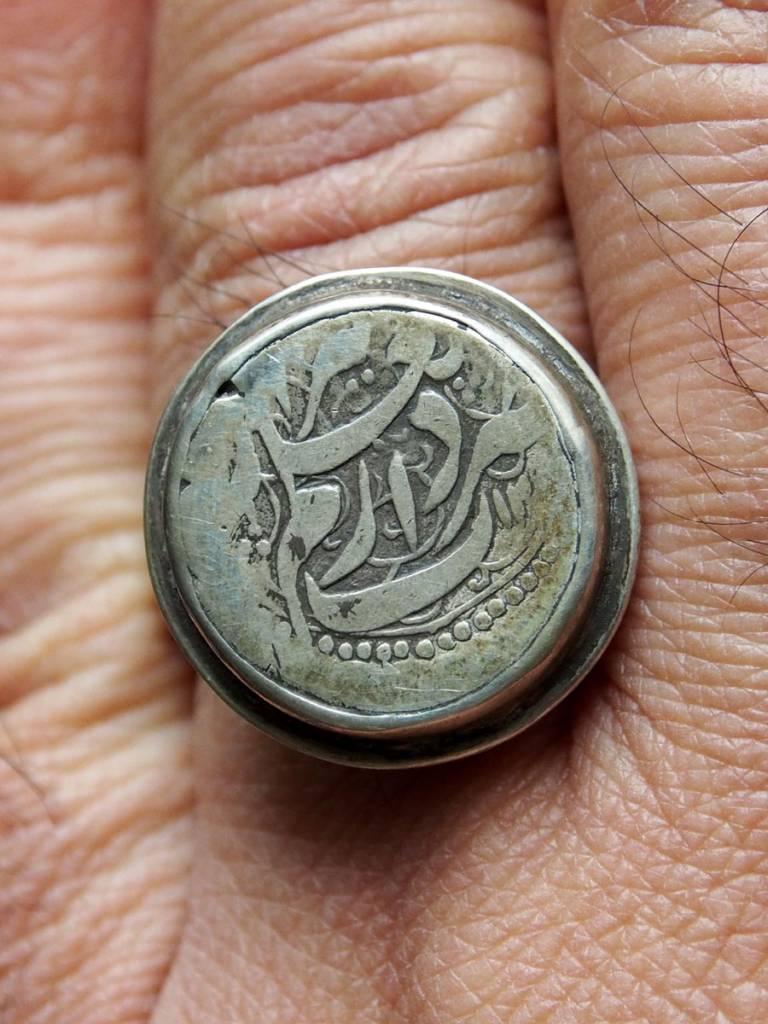 antik islamische Münzen Ring Nr:404