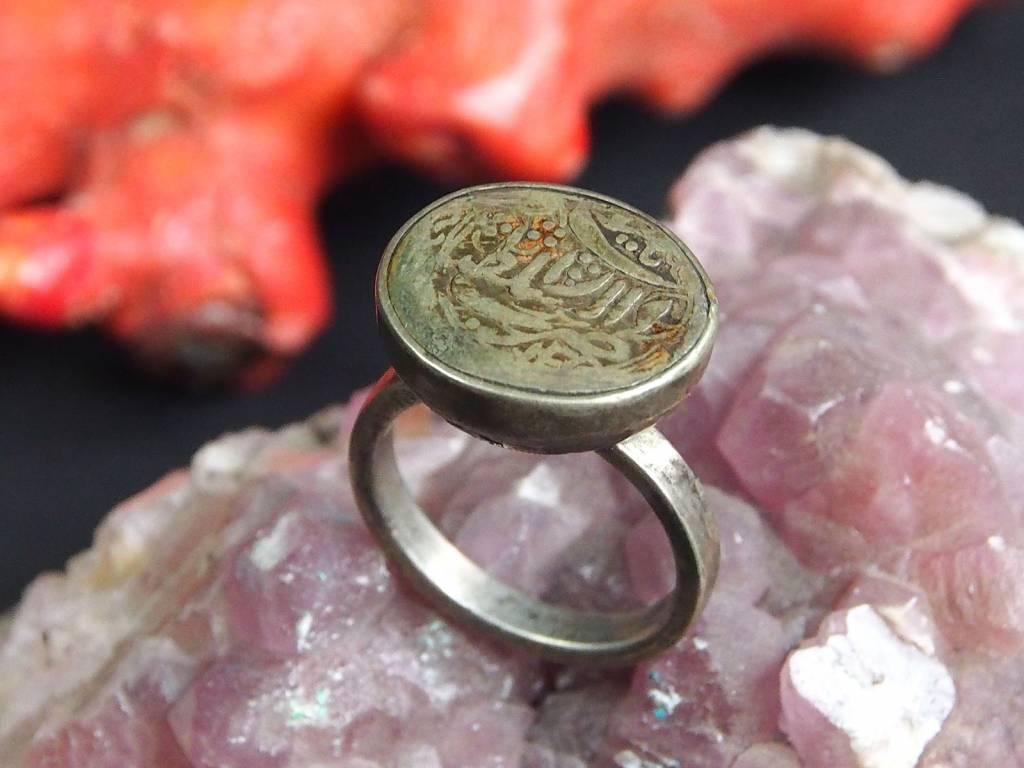 antik islamische Münzen Ring Nr:408