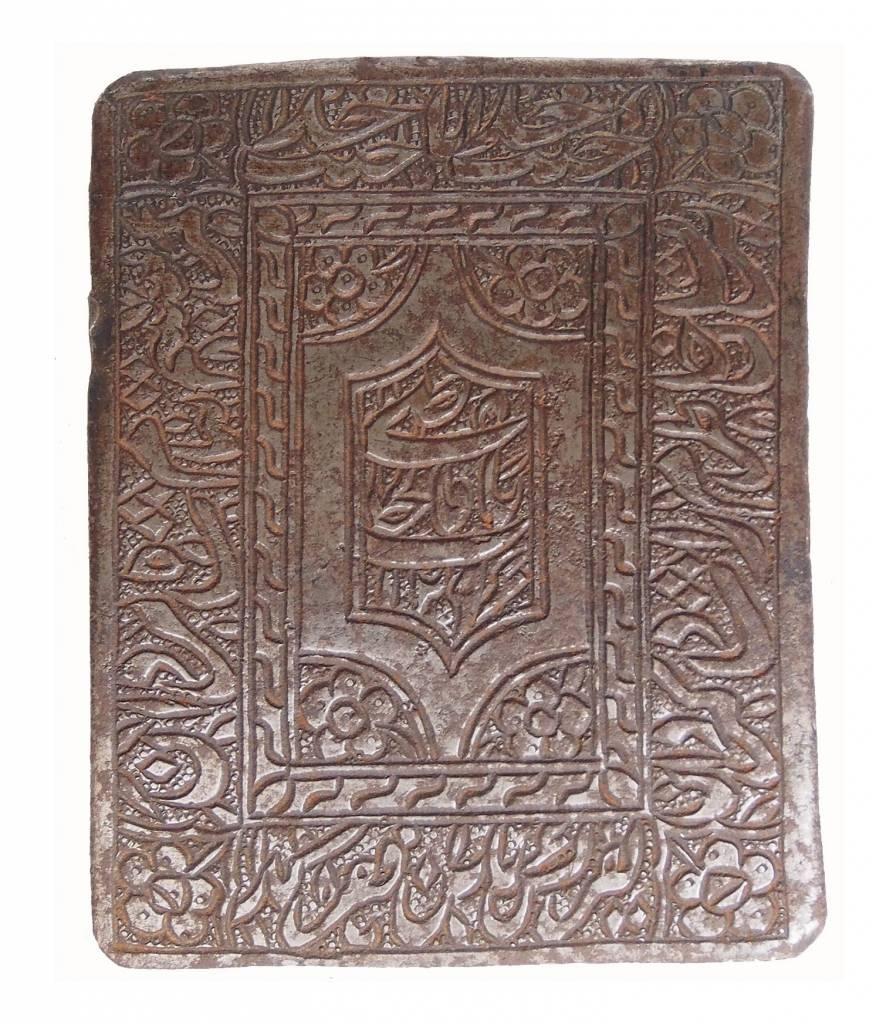 Antik  Gürtelschnalle aus Afghanistan  19 Jh. No:18/C