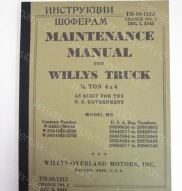 Books Maintenance Manual Willys