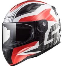 LS2 LS2 FF353 Rapid Grid gloss whi