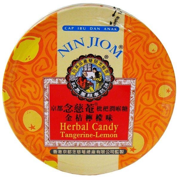 Nin Jiom Pastilles - Tangerine Lemon