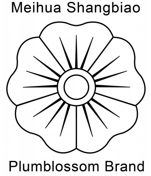 AB407 Pueraria Flower