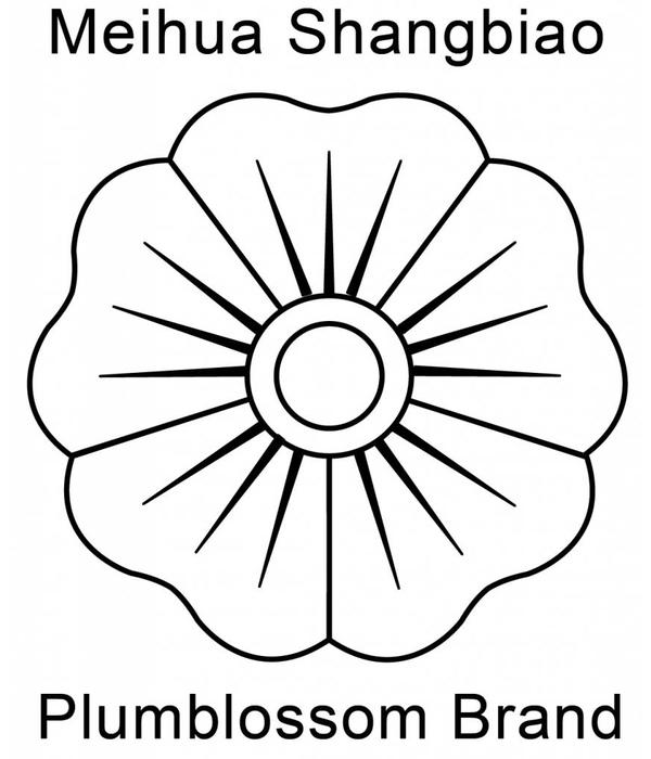 AB550 Rubia Cordifolia
